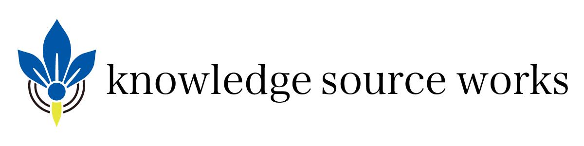株式会社ナレッジソースワークス